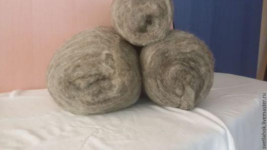 Валяние ручной работы. Ярмарка Мастеров - ручная работа. Купить кардочесанная шерсть для валяния. Handmade. Серебряный, шерсть овечья