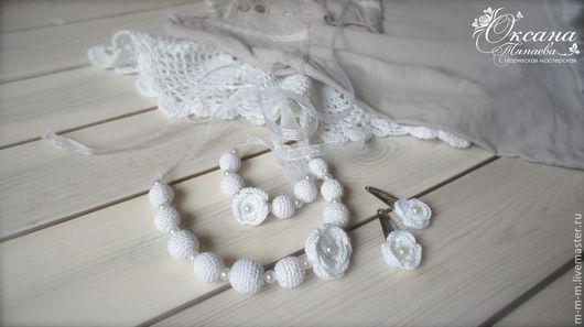 """Детская бижутерия ручной работы. Ярмарка Мастеров - ручная работа. Купить Комплект украшений """"Белые мечты"""", ручная работа. Handmade."""
