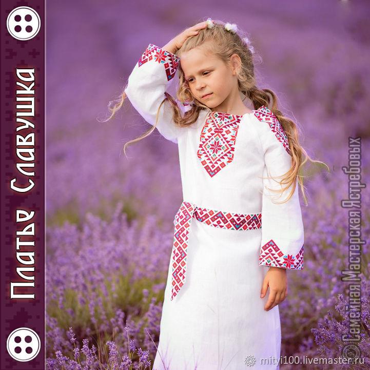 Детское платье СЛАВУШКА (цветное), Народные костюмы, Ялта,  Фото №1