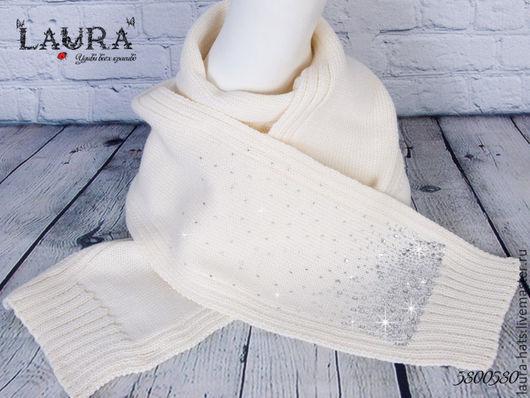 Шапки и шарфы ручной работы. Ярмарка Мастеров - ручная работа. Купить Шарф зимний из шерсти мериноса. Handmade. Белый, однотонный
