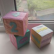 Для дома и интерьера ручной работы. Ярмарка Мастеров - ручная работа Кубики из фетра. Handmade.