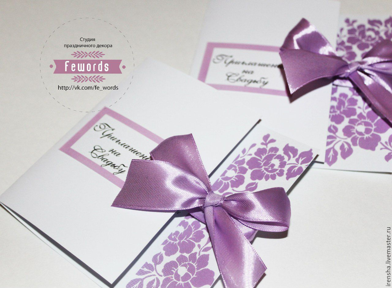 Как подписать открытку на свадьбу пример - популярные записи