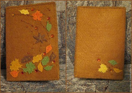 Обложки ручной работы. Ярмарка Мастеров - ручная работа. Купить Осенний ветер. Handmade. Коричневый, обложка для паспорта, обложка на документы