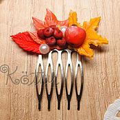 """Украшения ручной работы. Ярмарка Мастеров - ручная работа Гребешок для волос """"Осенний урожай"""". Handmade."""