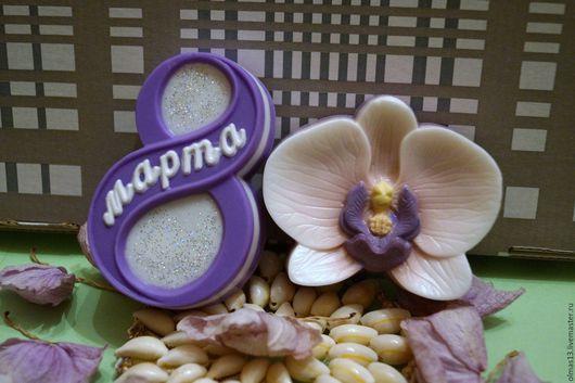 Подарочные наборы косметики ручной работы. Ярмарка Мастеров - ручная работа. Купить Набор мыла Орхидея на 8 марта. Handmade.