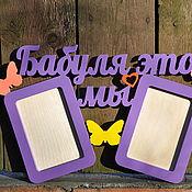 Сувениры и подарки manualidades. Livemaster - hecho a mano Photo frame. Handmade.