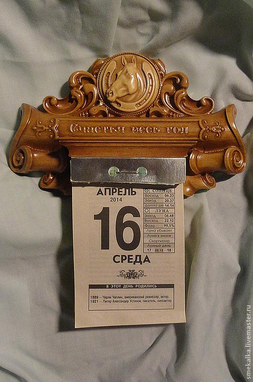 Настенная подставка-панно `Счастья весь год` автор: Казьмина Юлия.