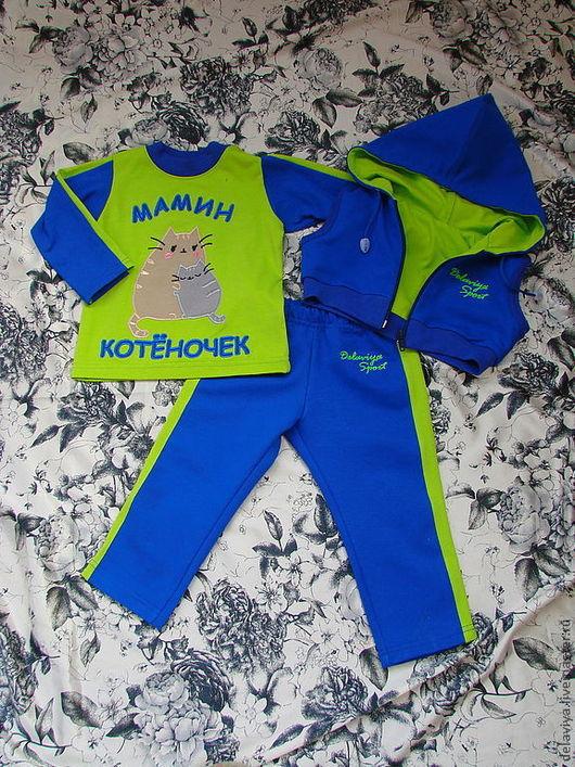 """Одежда для мальчиков, ручной работы. Ярмарка Мастеров - ручная работа. Купить Костюм """"Мамин котеночек"""" от Делавьи. Handmade. Рисунок, брюки"""
