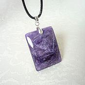 Украшения handmade. Livemaster - original item Pendant of charoite. Handmade.