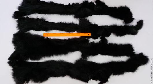"""Шитье ручной работы. Ярмарка Мастеров - ручная работа. Купить """"Набор  №-108"""" лоскут натурального меха черного песца. Handmade."""