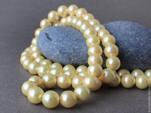 Жемчуг Майорка шар 10 мм сливочный Хорошего качества  круглые жемчужины для ваших украшений Цвет жемчуга перламутровый желтый, с  красивым блеском