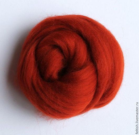 Валяние ручной работы. Ярмарка Мастеров - ручная работа. Купить Меринос 18 мк, Италия - цвет Ржавчина. Handmade.