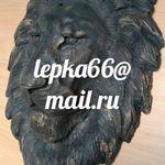 Сергей (lepka66) - Ярмарка Мастеров - ручная работа, handmade