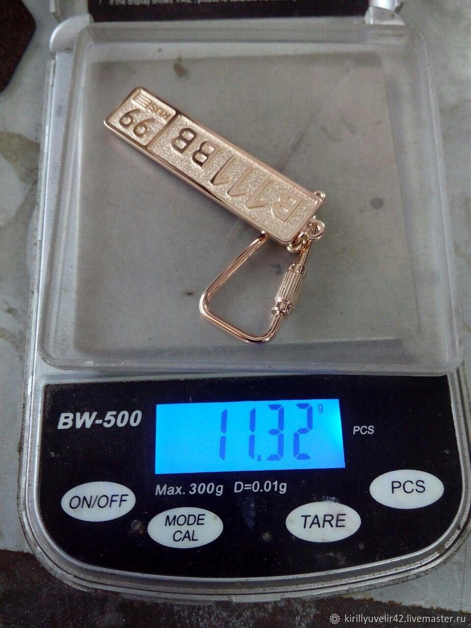 Брелок из золота 585 пробы Номер автомобиля
