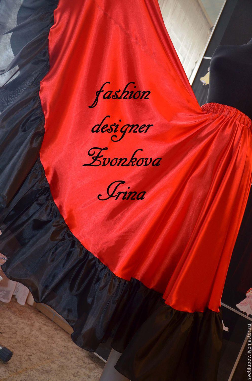 Купить юбку фламенко москва