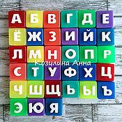 Косметика ручной работы. Ярмарка Мастеров - ручная работа Мыло кубики алфавит. Handmade.