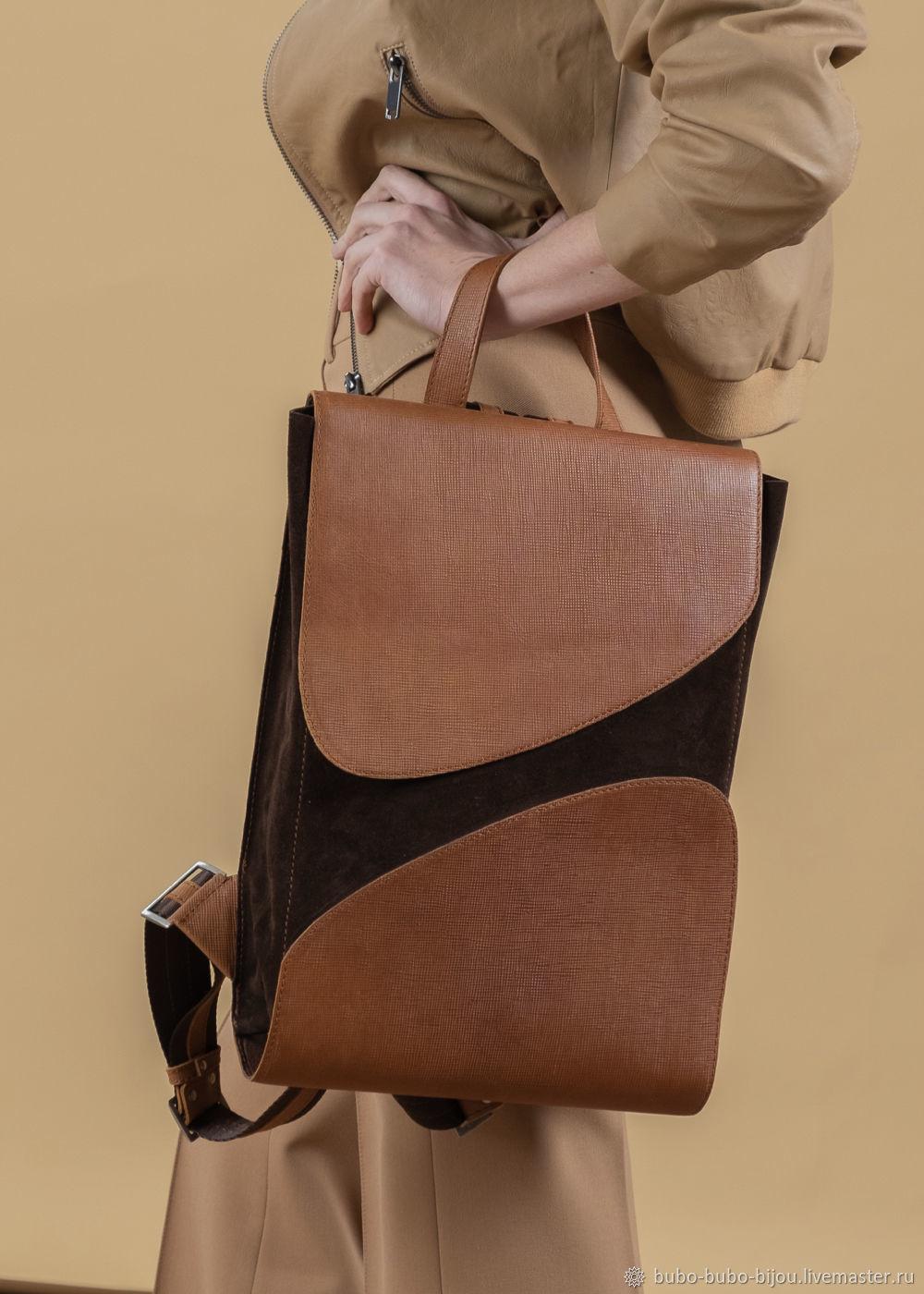 Городской рюкзак для ноутбука коричневый, Рюкзаки, Москва,  Фото №1