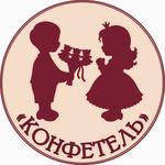 Конфетель, студия букетов (konfetel) - Ярмарка Мастеров - ручная работа, handmade