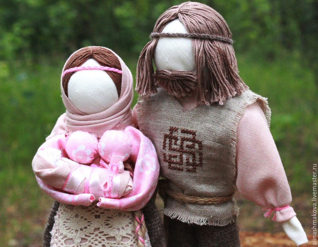 Кукла семейного счастья своими руками
