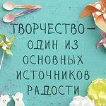 КасаБланка - Ярмарка Мастеров - ручная работа, handmade