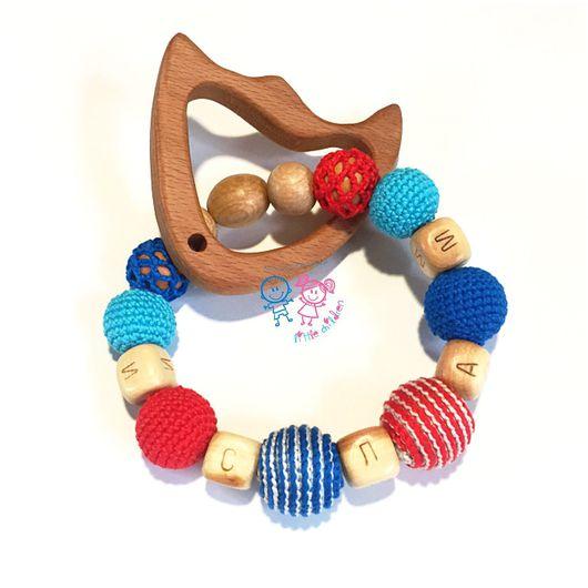 """Развивающие игрушки ручной работы. Ярмарка Мастеров - ручная работа. Купить Именной грызунок """"рыбка"""". Handmade. Грызунок, развивающая игрушка"""