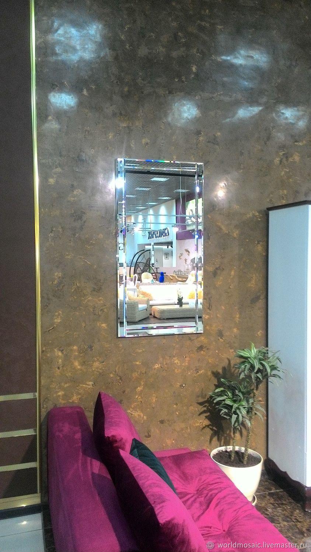 Decorative Mirror Rectangular