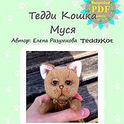 Материалы для творчества handmade. Livemaster - original item Pattern pdf teddy cat Musya. Handmade.