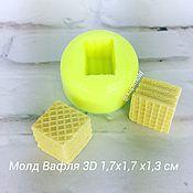 Материалы для творчества ручной работы. Ярмарка Мастеров - ручная работа Молд вафля 3D. Handmade.