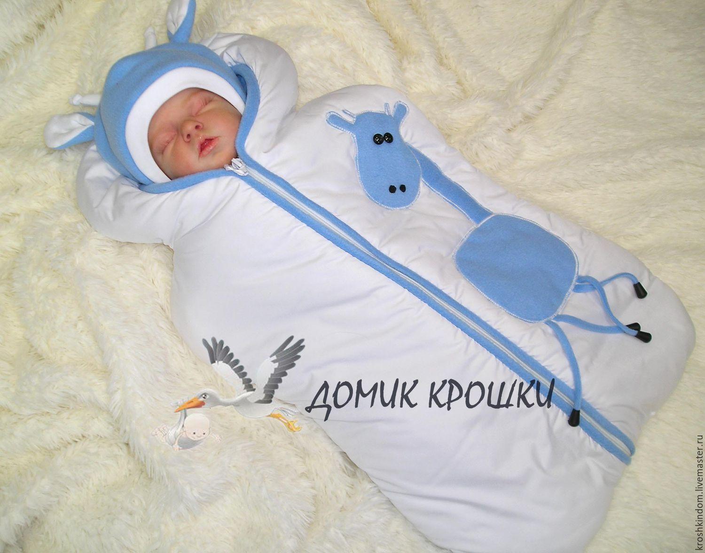 Зимний конверт с капюшоном для новорожденного своими руками