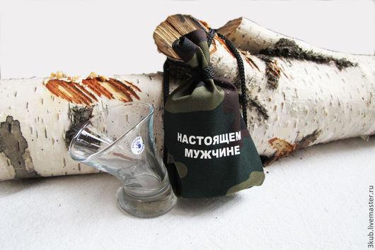Стоимость указана за комплект - пьяная рюмка + рюкзак-вещмешок. ДЕРЕВО В КОМПЛЕКТ НЕ ВХОДИТ!!! :)