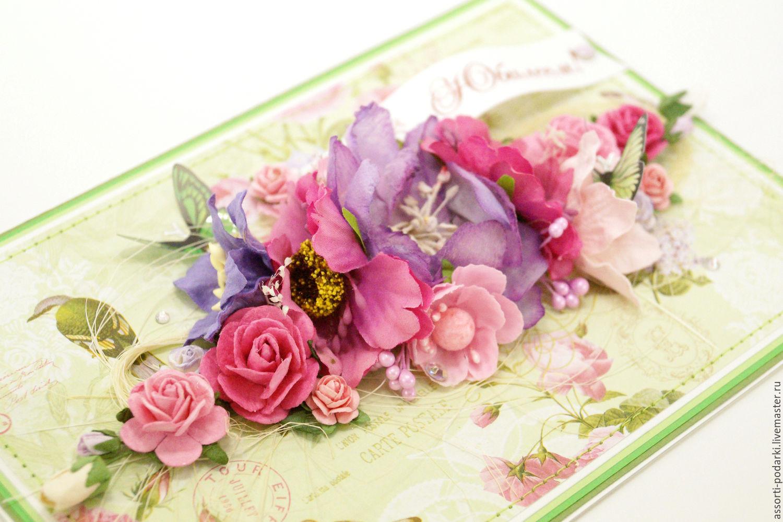 Открытка для женщин с цветами