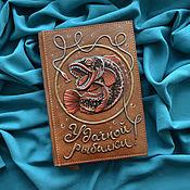 "Канцелярские товары handmade. Livemaster - original item Leather notebook ""GOOD FISHING"". Handmade."