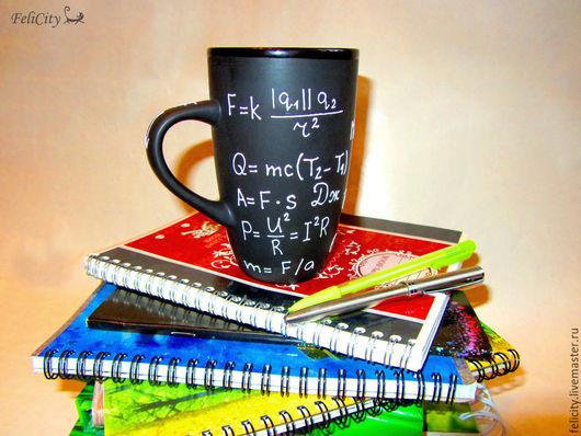 подарок учителю физики, учитель по физике, подарок учительнице, с формулами, школьная тема, подарок от учеников, подарок на День учителя, подарок коллеге, кружка с росписью, подарок на День рождения