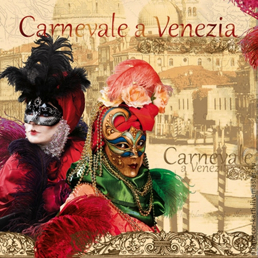 Венецианский карнавал (SLOG017601) - салфетка для декупажа, , Москва, Фото №1