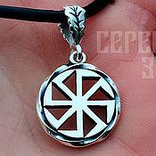Украшения handmade. Livemaster - original item Kolovrat Slavic Amulet. Silver 925 art.1010404. Handmade.
