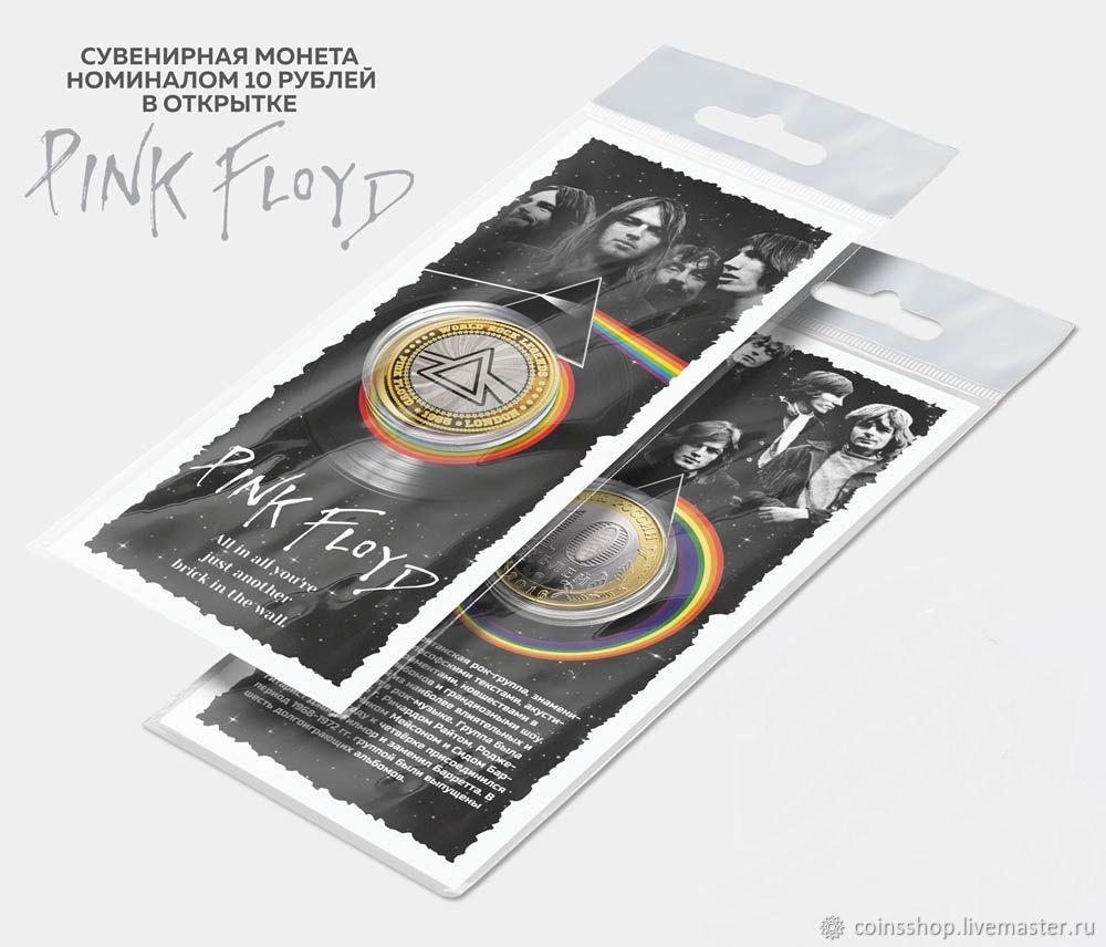 Монета 10  рублей   Легенды мирового Рока-Pink Floyd, Подарки, Тюмень, Фото №1