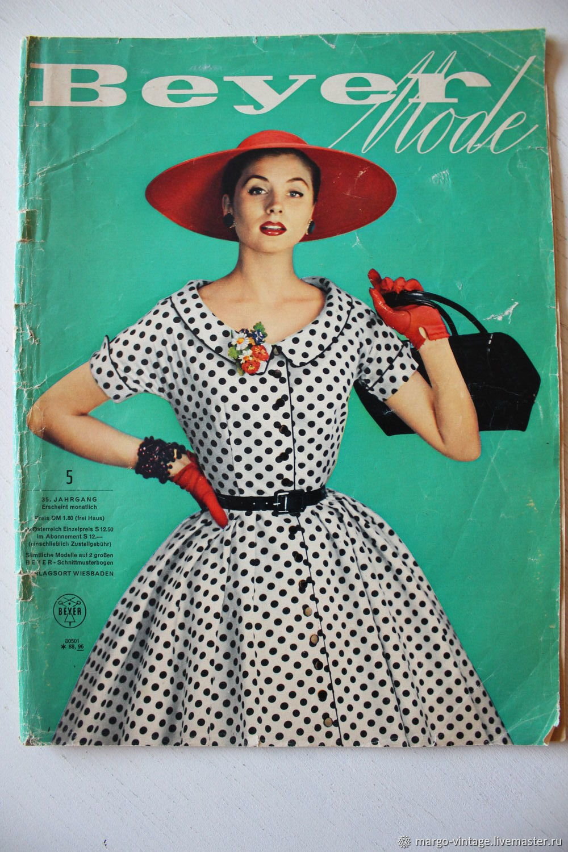 Beyer mode 5 /1958  Бурда Моден, Выкройки для шитья, Бонн,  Фото №1