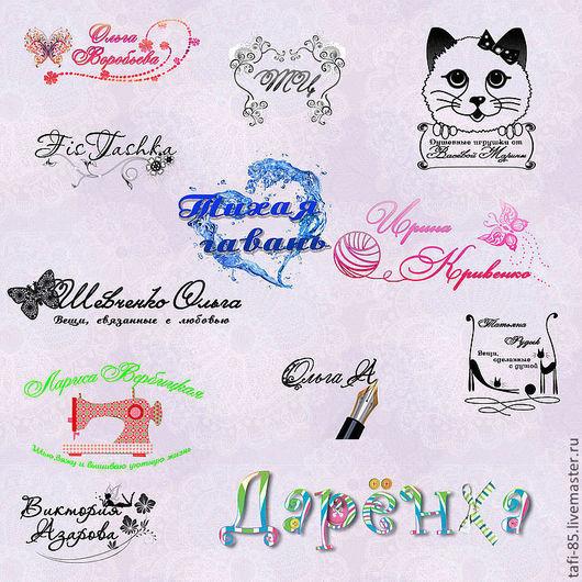 Визитки ручной работы. Ярмарка Мастеров - ручная работа. Купить Логотипы на заказ. Handmade. Логотип, для фото