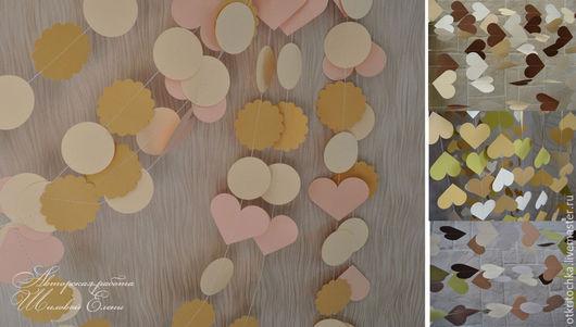 Свадебные аксессуары ручной работы. Ярмарка Мастеров - ручная работа. Купить гирлянды из сердечек (бежевые оттенки). Handmade. Гирлянда