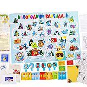 Куклы и игрушки ручной работы. Ярмарка Мастеров - ручная работа Календарь ожидания Нового года, 4-6 лет. Handmade.
