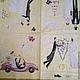 4 сюжета `Жених и невеста, свадьба`, многоэлементная салфетка для декупажа Салфетка пр-во Германия Декупажная радость