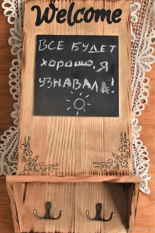 Ключница с меловой доской Welcome, Ключницы настенные, Москва,  Фото №1