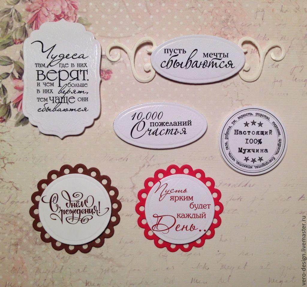 Надпись на открытке к цветам дочери