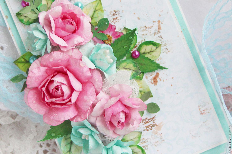 Красивые открытки с цветочками 584