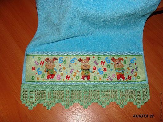 Текстиль, ковры ручной работы. Ярмарка Мастеров - ручная работа. Купить Полотенце детское Буковки. Handmade. Голубой, кайма кружевная