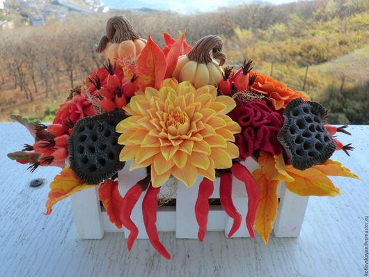 Цветы ручной работы. Ярмарка Мастеров - ручная работа. Купить Осенний палисадник с георгинами. Handmade. Маме свекрови сестре