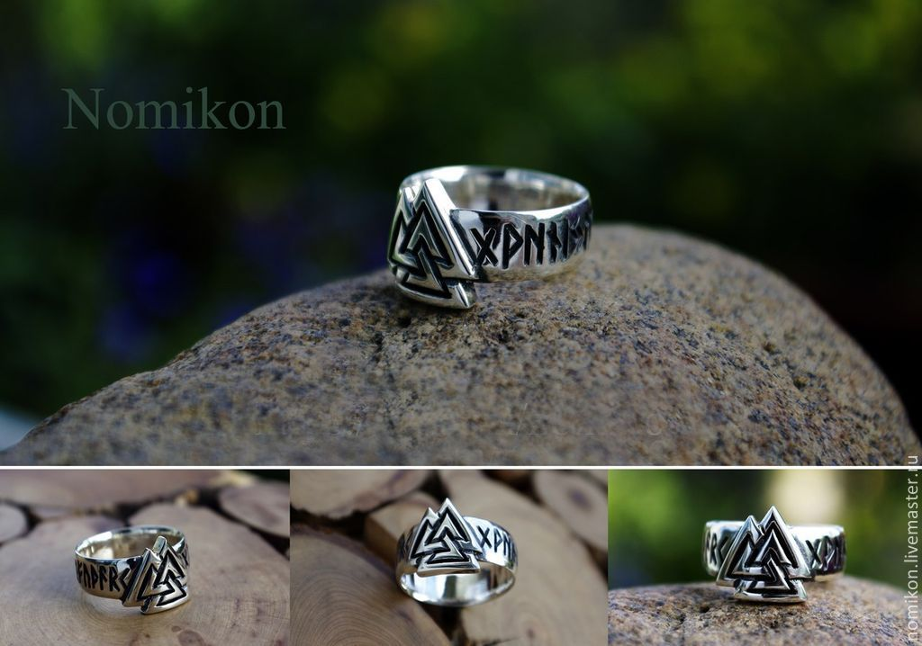 Will valknut ring, Rings, St. Petersburg,  Фото №1