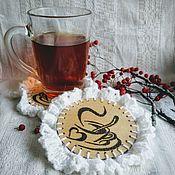 """Подставки ручной работы. Ярмарка Мастеров - ручная работа Подставки под стаканы, костеры деревянные """"Чайная пара"""". Handmade."""