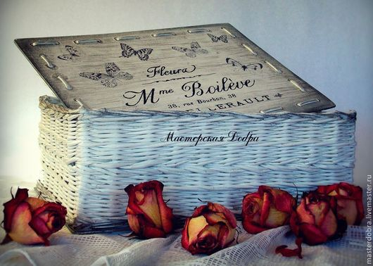 """Корзины, коробы ручной работы. Ярмарка Мастеров - ручная работа. Купить Короб плетеный, шкатулка """"Бабочки..цветы.."""". Handmade."""