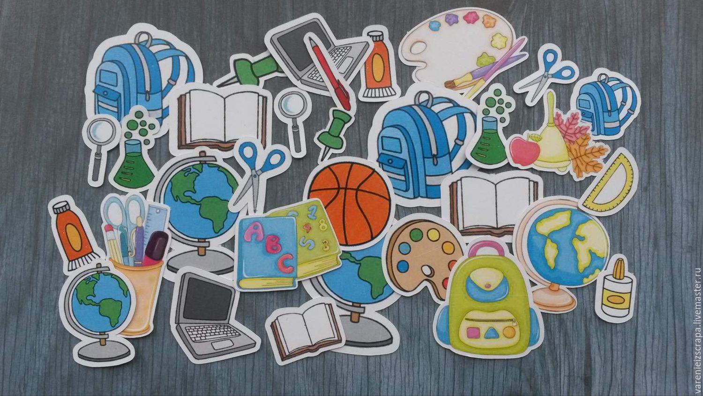 Днем, скрапбукинг картинки школьные